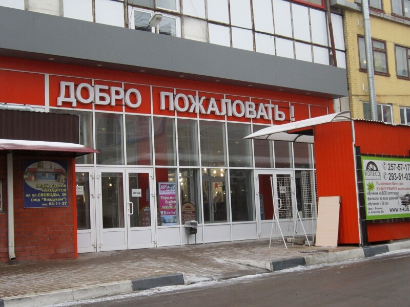Мебель а заказ иркутск