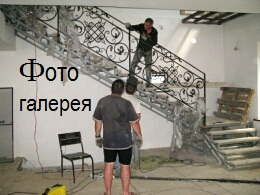 Фото наших работ в процессе сварки и монтажа (Воронеж)